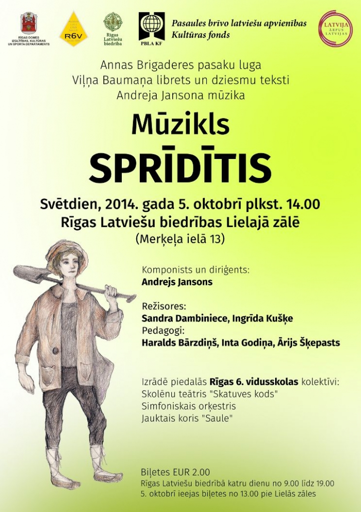 Sprititis_A4