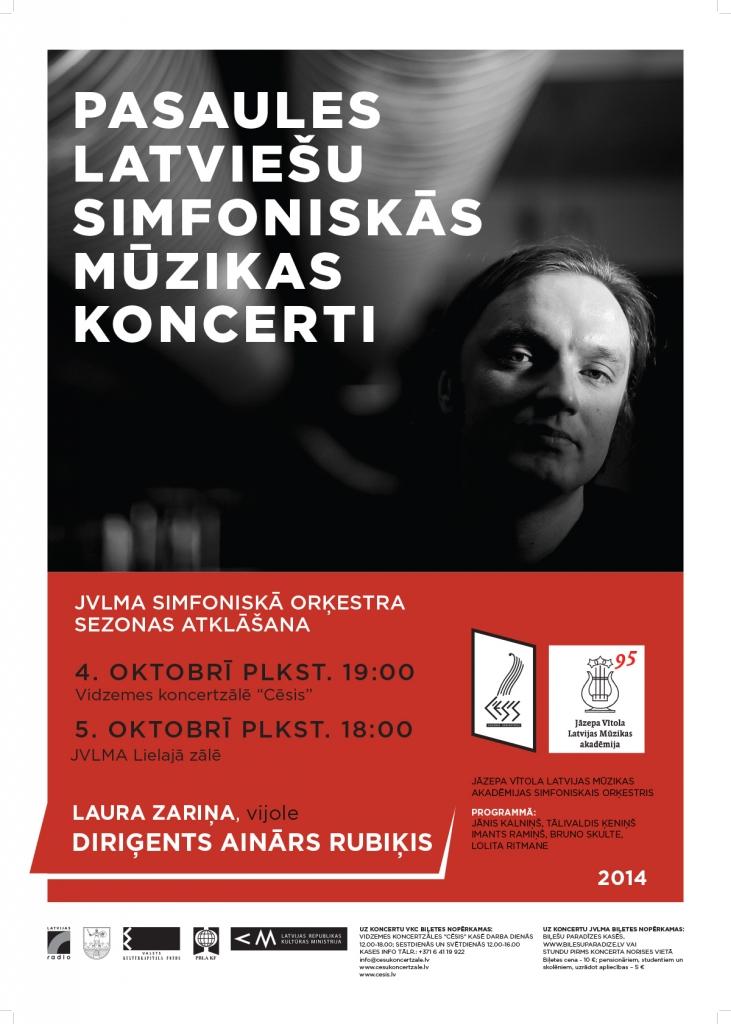 koncerta-afisa